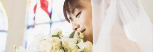 中国 国際結婚 幸結(さち)ご挨拶